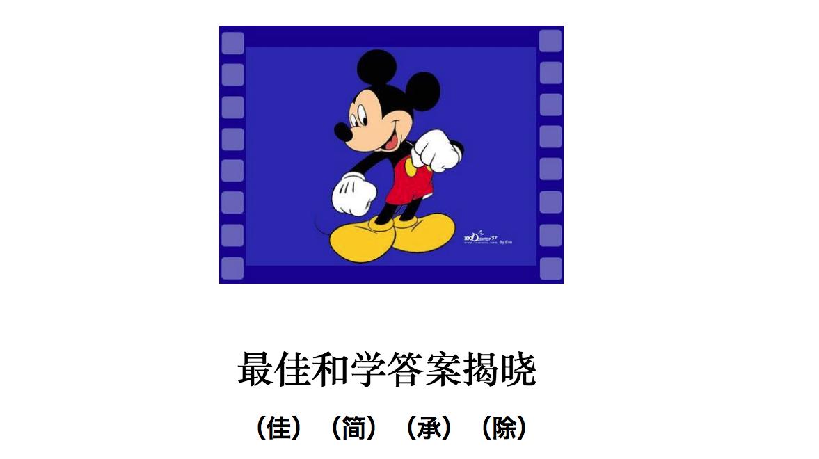 【晓鸣独创】佳简承除+双循环_图1-8