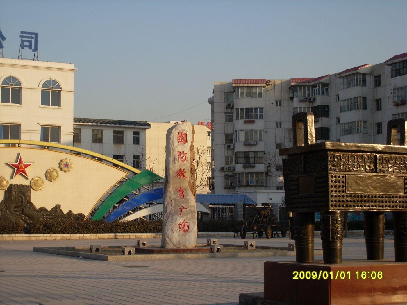 国防教育广场_图1-2