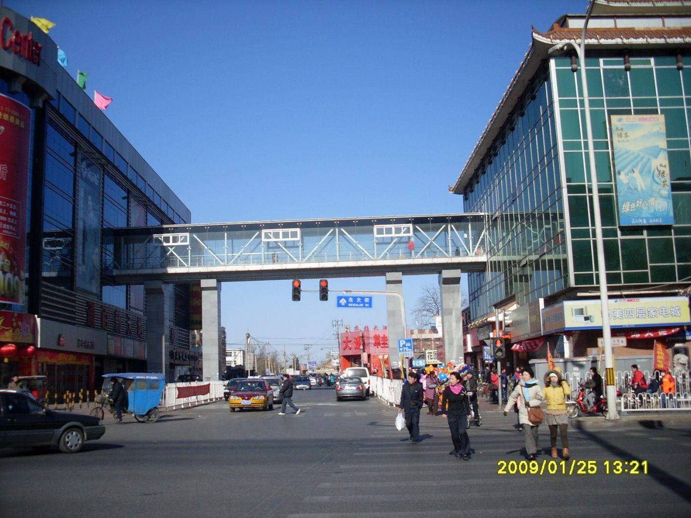 通州百货商场老照片_图1-2