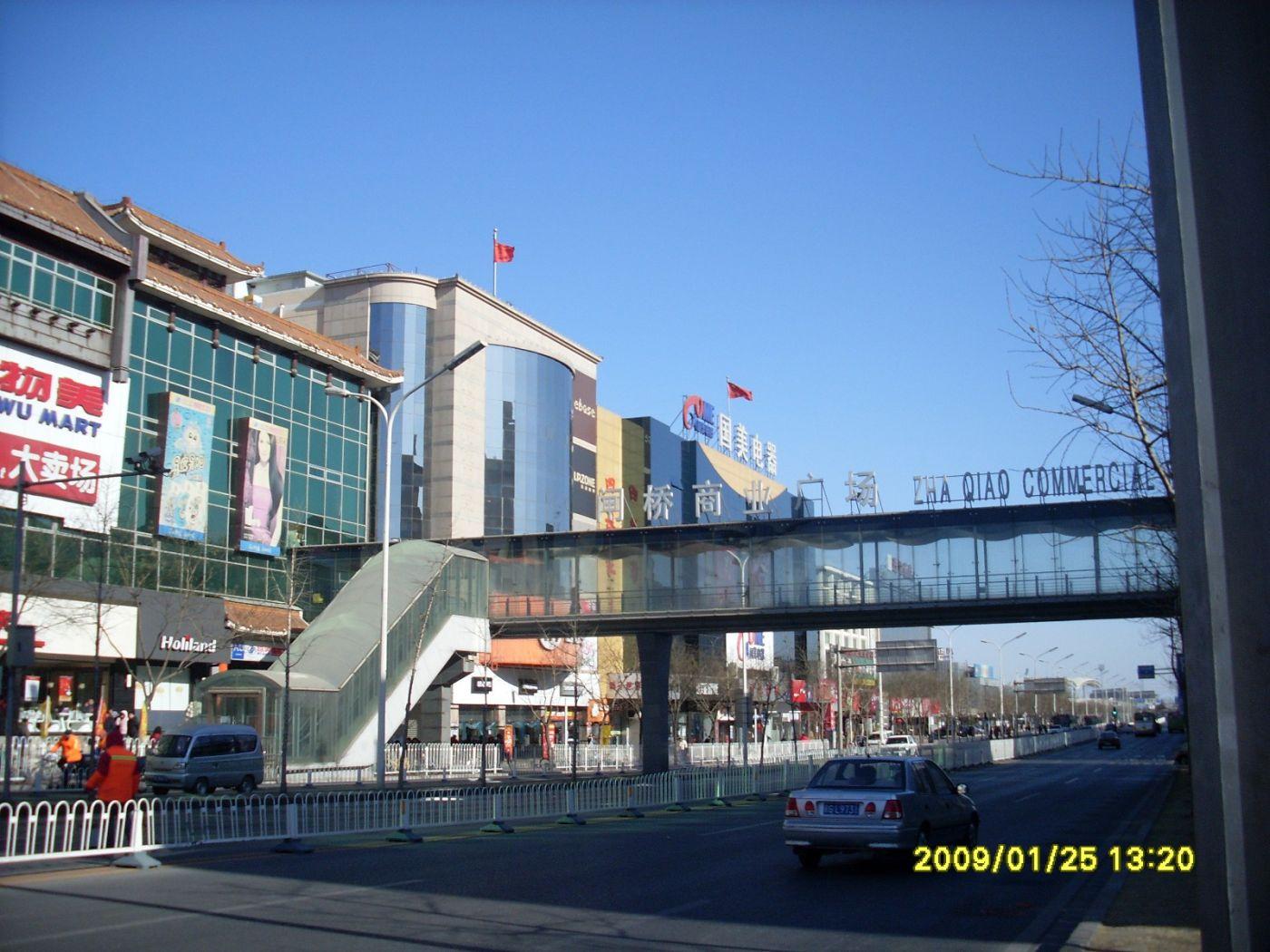 通州百货商场老照片_图1-1