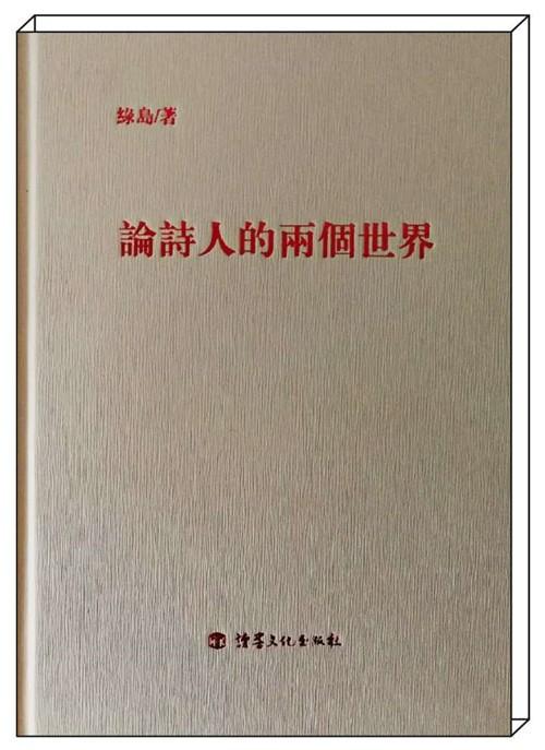 北京采风(总第4期)_图1-4