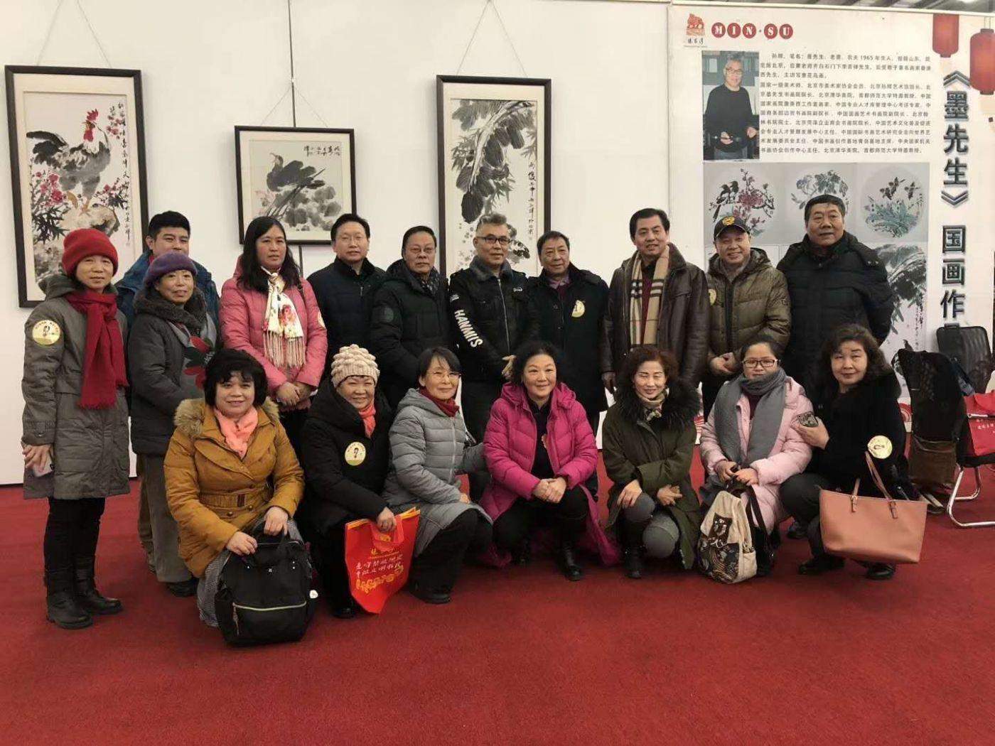 北京采风(总第4期)_图1-2