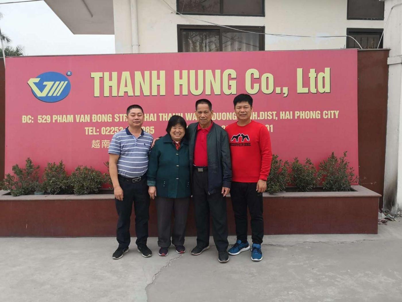 脚比路长——广海大越南分厂纪行_图1-1