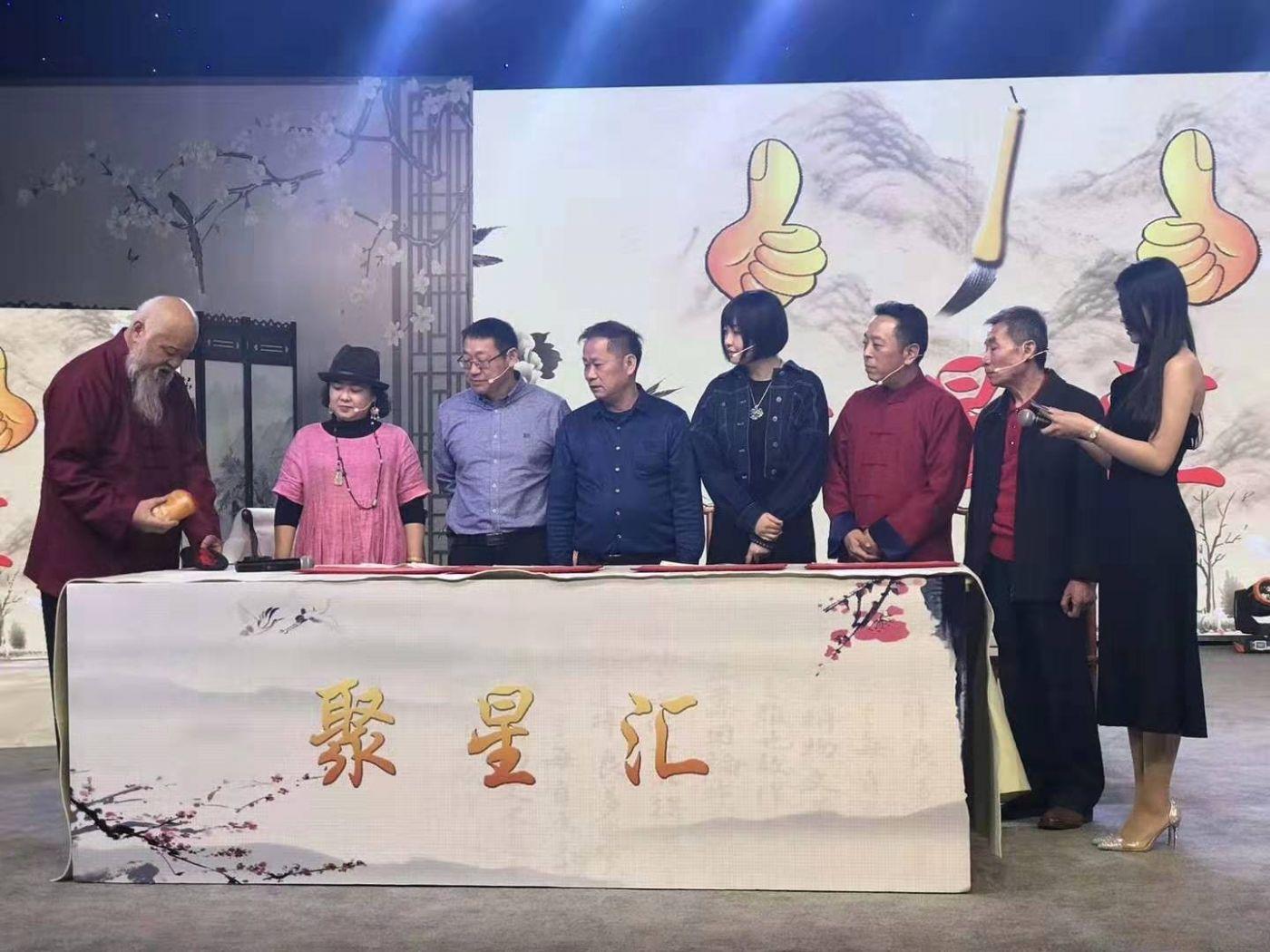北京采风(总第5期)_图1-5