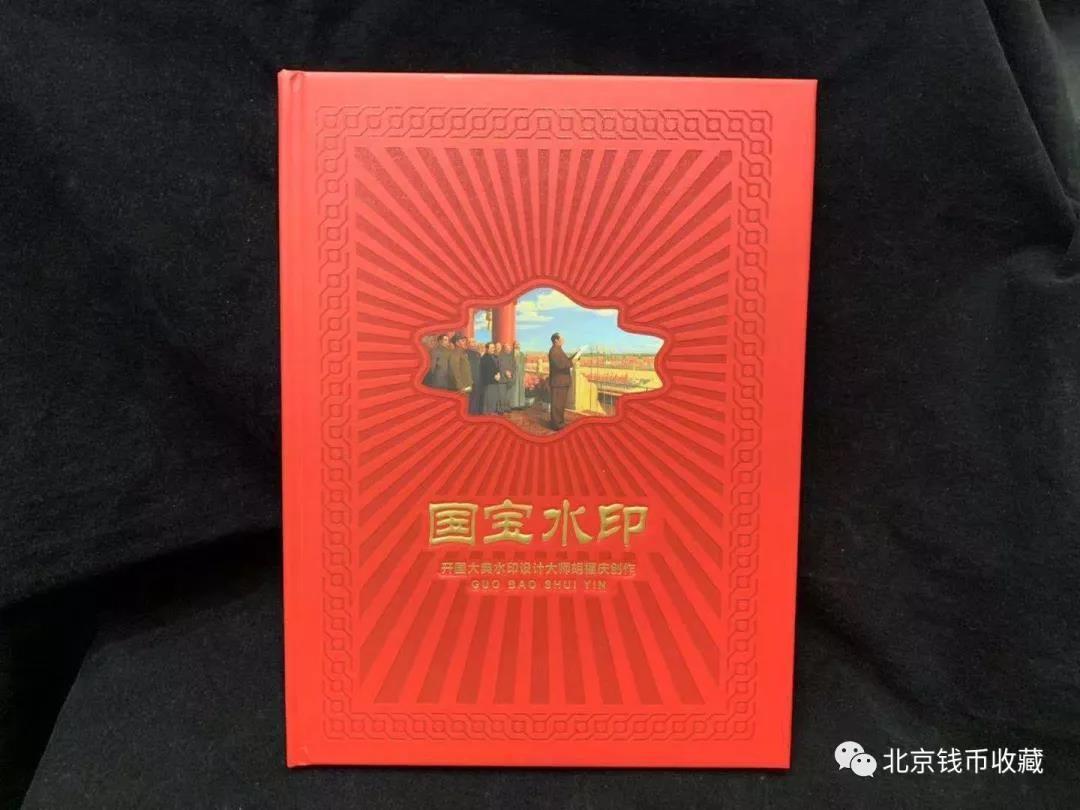 70周年纪念钞上演年度大戏冠号大全领衔登场_图1-3