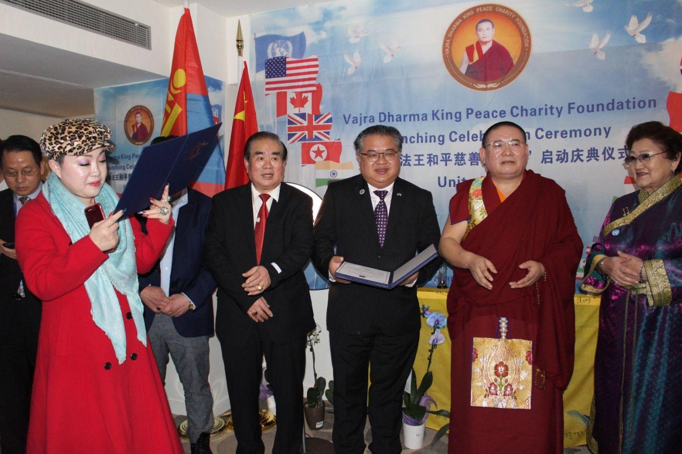 """""""金刚法王和平慈善基金会""""启动庆典仪式在联合国一号举行 ..._图1-3"""