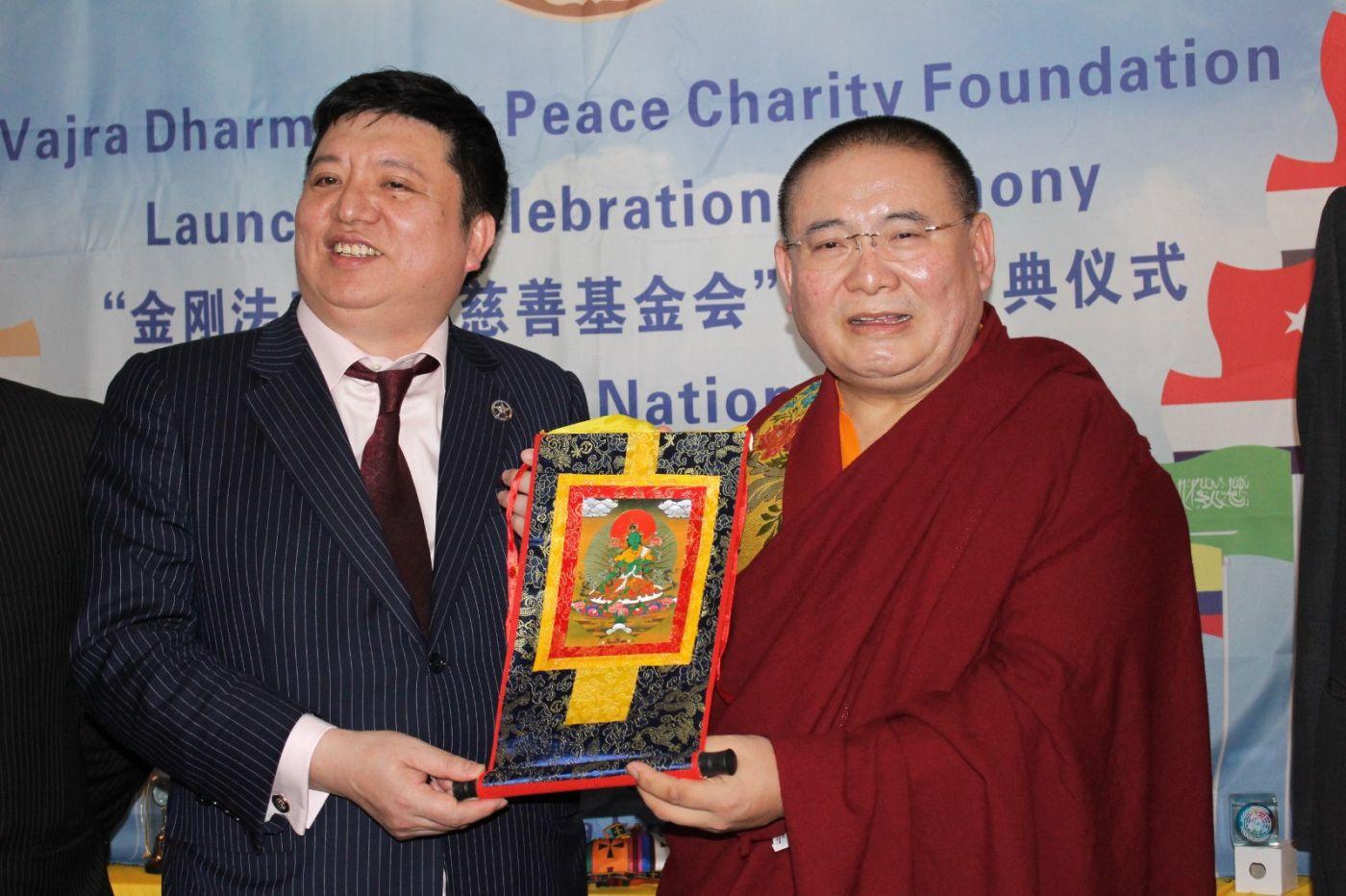 """""""金刚法王和平慈善基金会""""启动庆典仪式在联合国一号举行 ..._图1-11"""