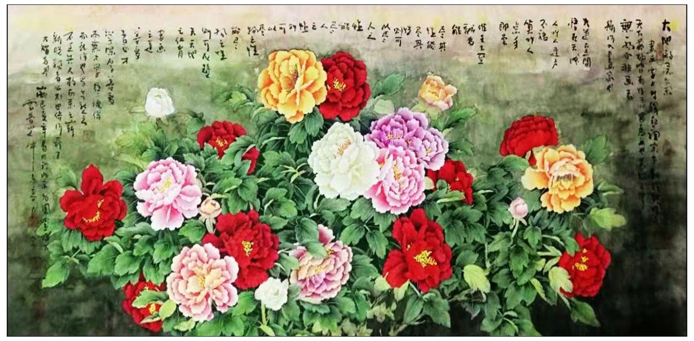 牛志高画牡丹_图1-1