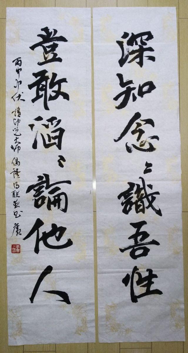 文字千秋寿_图1-8