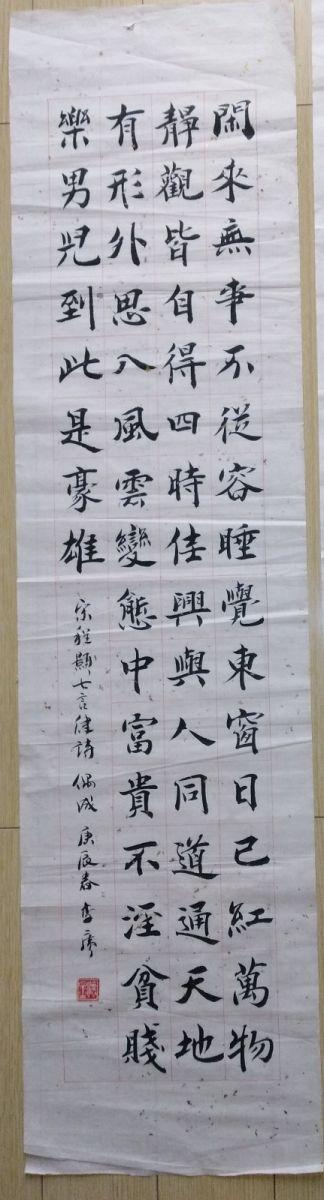 文字千秋寿_图1-9