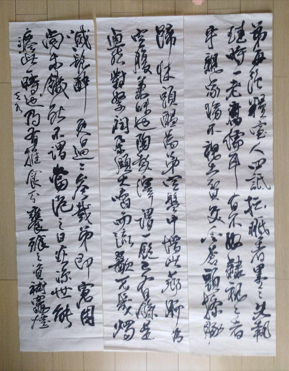 文字千秋寿_图1-13