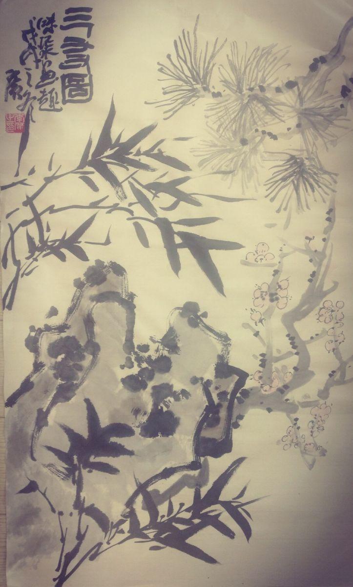 文字千秋寿_图1-12