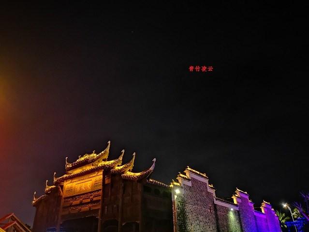 【青竹凌云】风情街风情万种(原创摄影)_图1-3