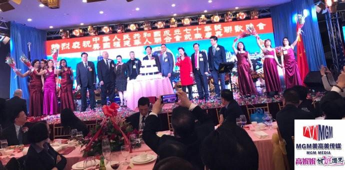 高娓娓:福建华人联合会首届职员就职典礼在纽约盛大举行_图1-4