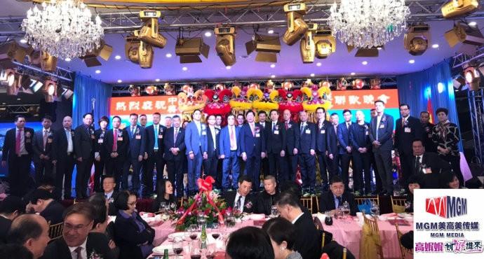 高娓娓:福建华人联合会首届职员就职典礼在纽约盛大举行_图1-3