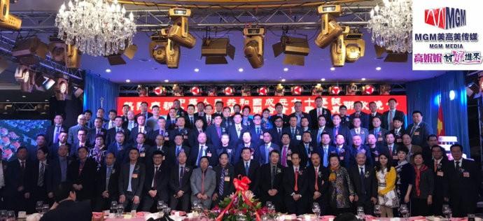 高娓娓:福建华人联合会首届职员就职典礼在纽约盛大举行_图1-2