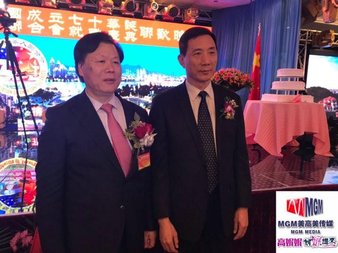 高娓娓:福建华人联合会首届职员就职典礼在纽约盛大举行_图1-13