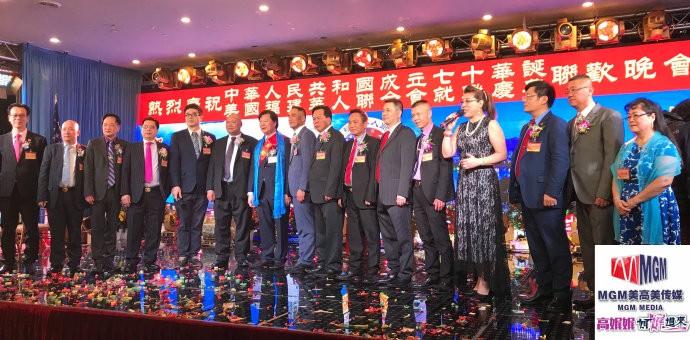 高娓娓:福建华人联合会首届职员就职典礼在纽约盛大举行_图1-11