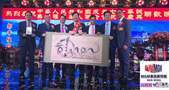 高娓娓:福建华人联合会首届职员就职典礼在纽约盛大举行_图1-9