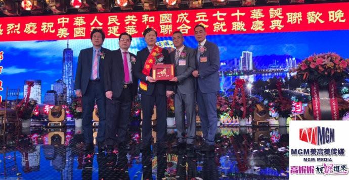 高娓娓:福建华人联合会首届职员就职典礼在纽约盛大举行_图1-7