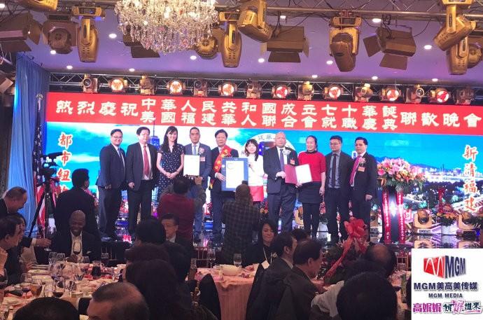 高娓娓:福建华人联合会首届职员就职典礼在纽约盛大举行_图1-12