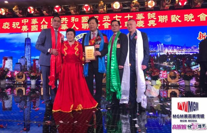 高娓娓:福建华人联合会首届职员就职典礼在纽约盛大举行_图1-10