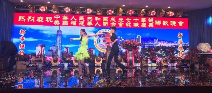 高娓娓:福建华人联合会首届职员就职典礼在纽约盛大举行_图1-17