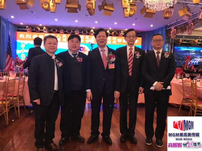 高娓娓:福建华人联合会首届职员就职典礼在纽约盛大举行_图1-14
