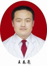 王春亮推拿学堂常年培养高级按摩人才_图1-2