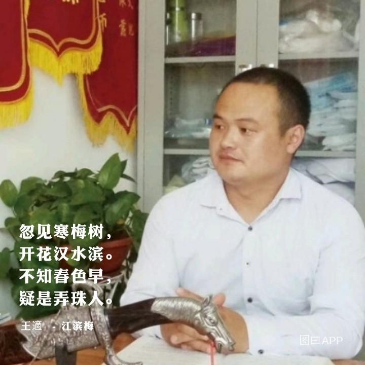 王春亮推拿学堂常年培养高级按摩人才_图1-3