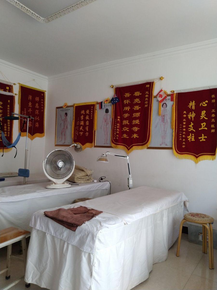王春亮推拿学堂常年培养高级按摩人才_图1-4