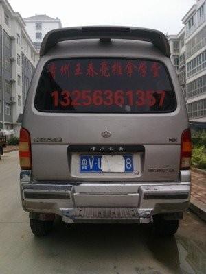 王春亮推拿学堂常年培养高级按摩人才_图1-9