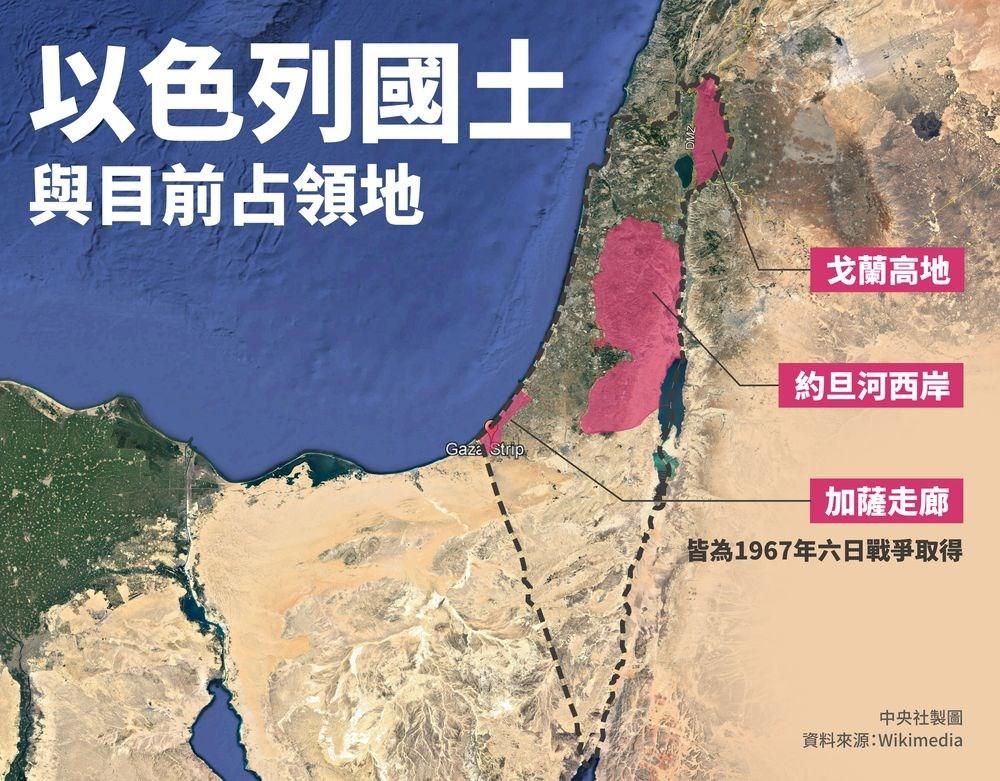 """以色列在美国支持下并吞""""戈兰高地""""_图1-1"""
