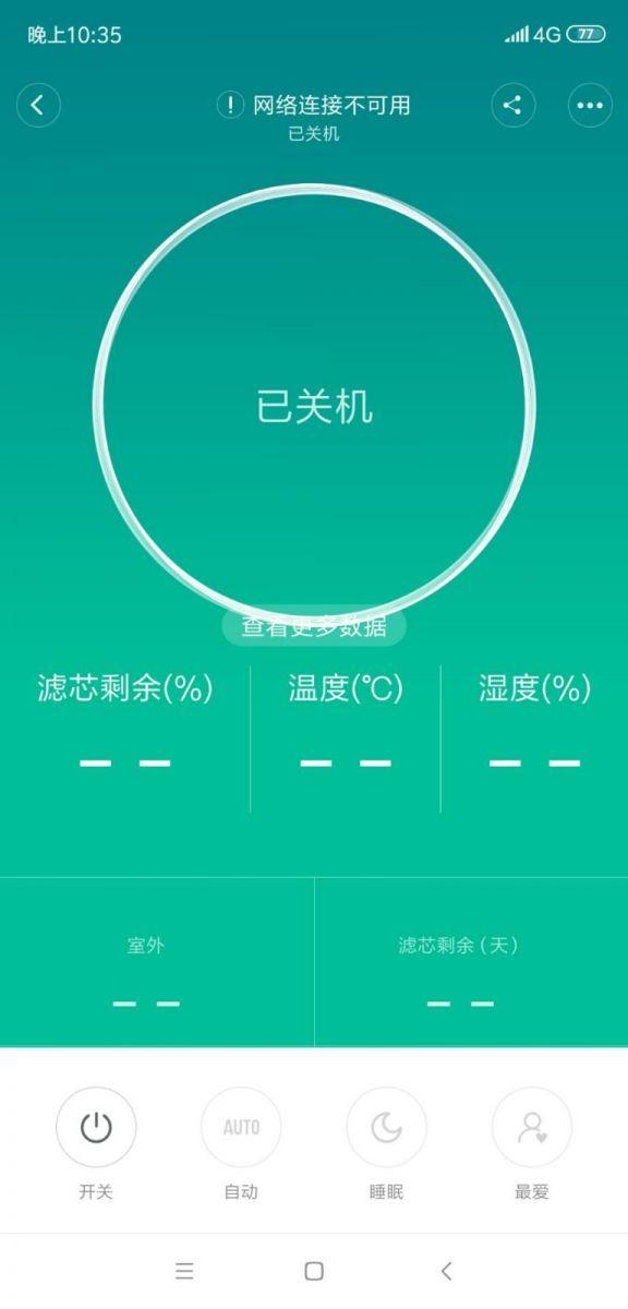 我再也不骂中国电信了_图1-2