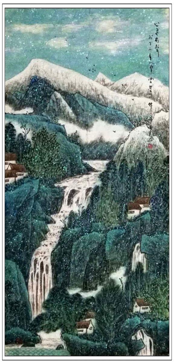 牛志高山水画2019_图1-1