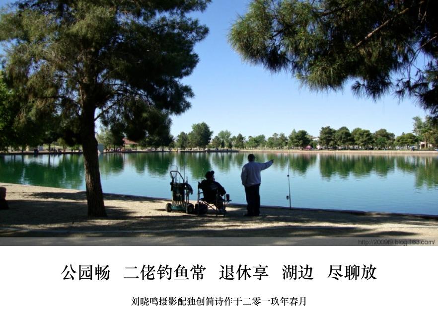 【晓鸣图文】摄影简诗日记篇_图1-6