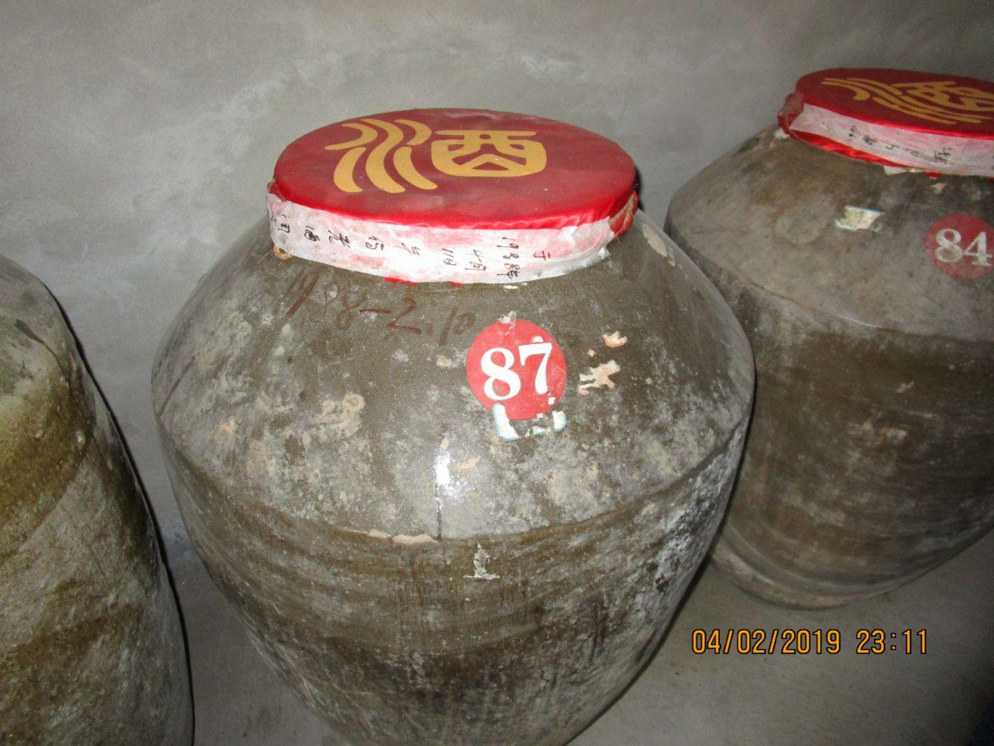 """图解""""茅台酒""""传统的古老制作工艺_图1-10"""