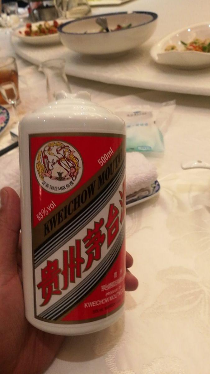 """图解""""茅台酒""""传统的古老制作工艺_图1-20"""