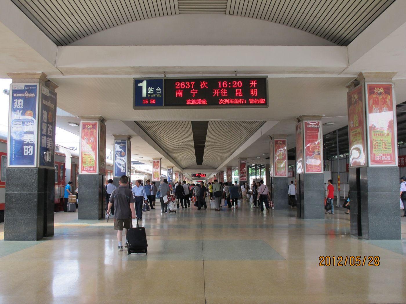 南宁火车站_图1-1