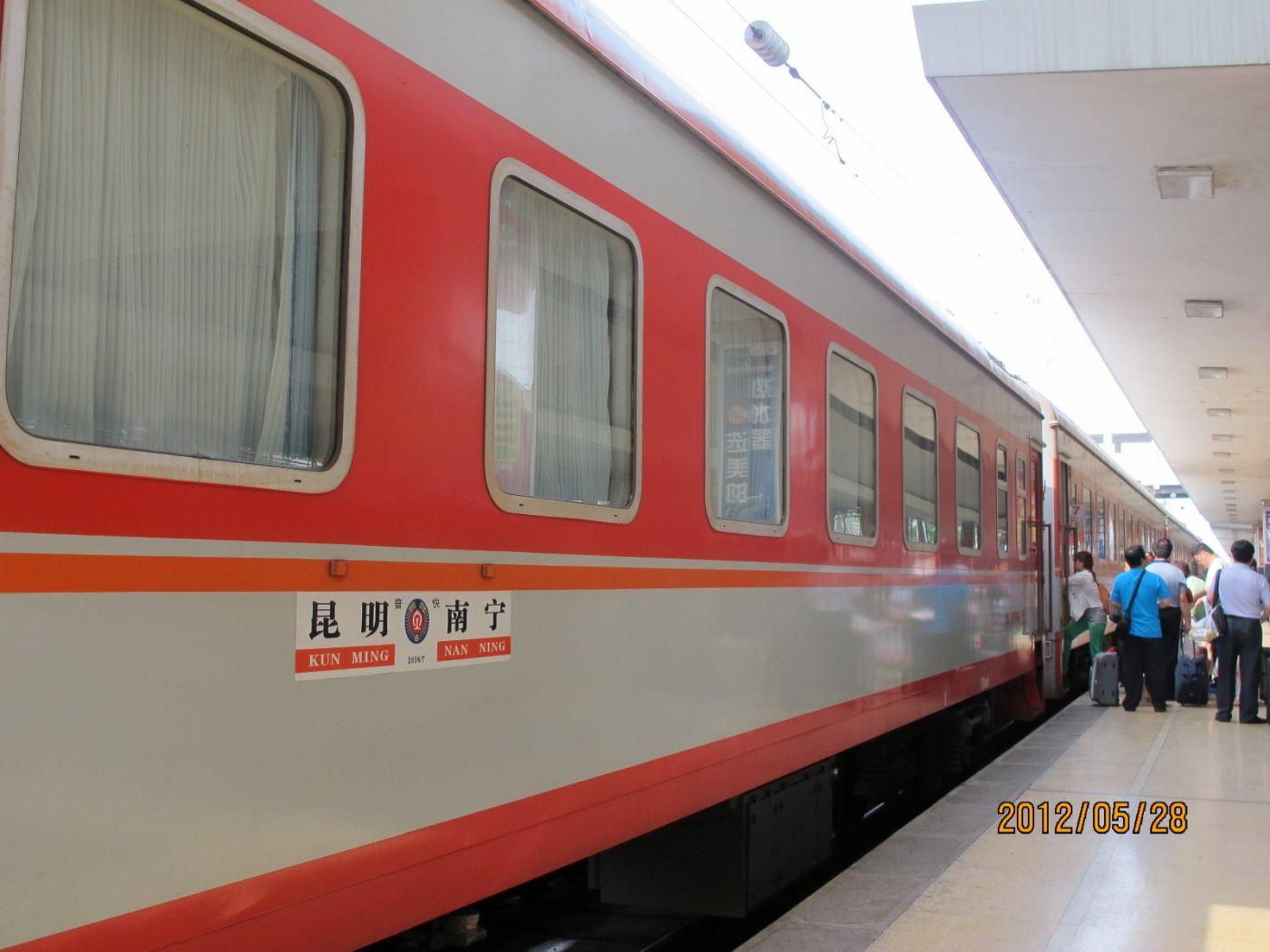 南宁火车站_图1-4