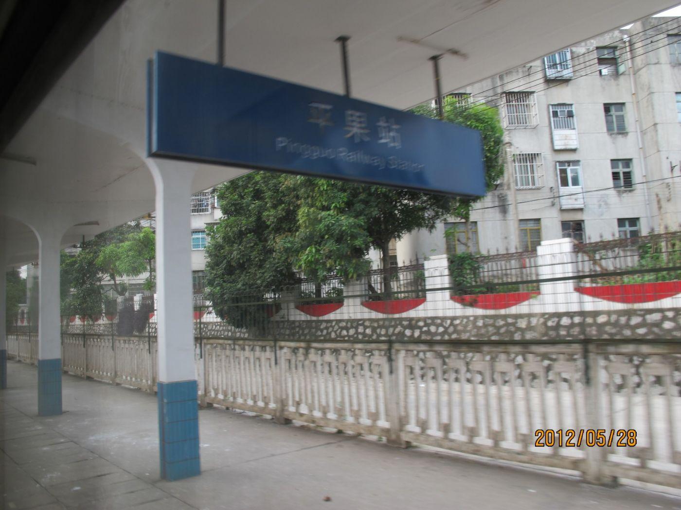 南宁火车站_图1-6