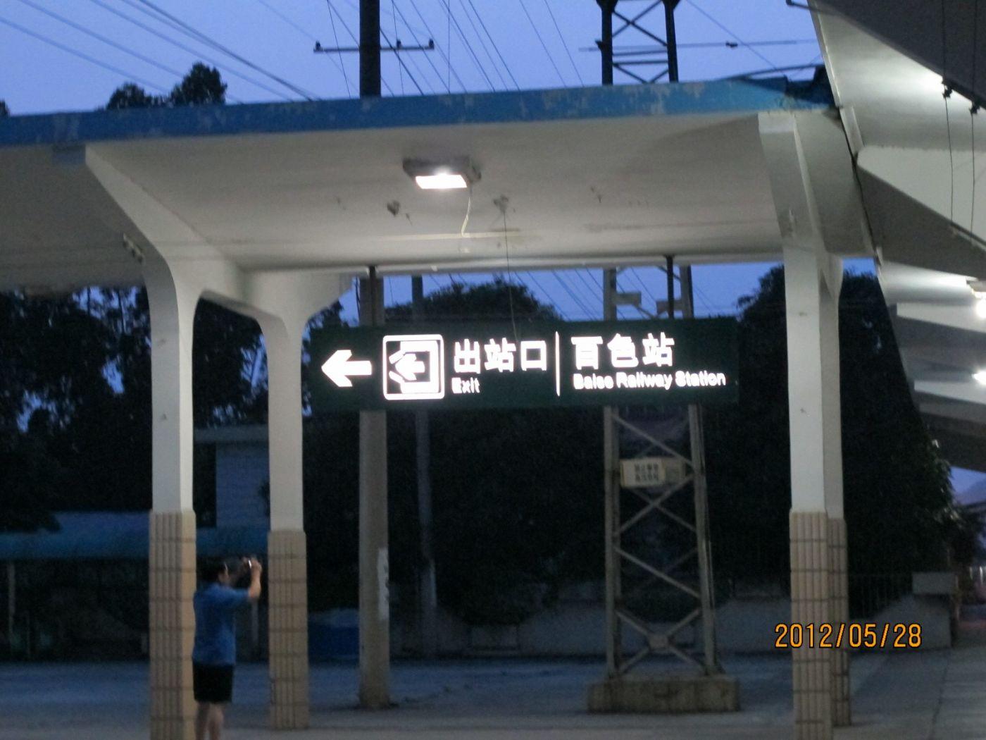 南宁火车站_图1-5
