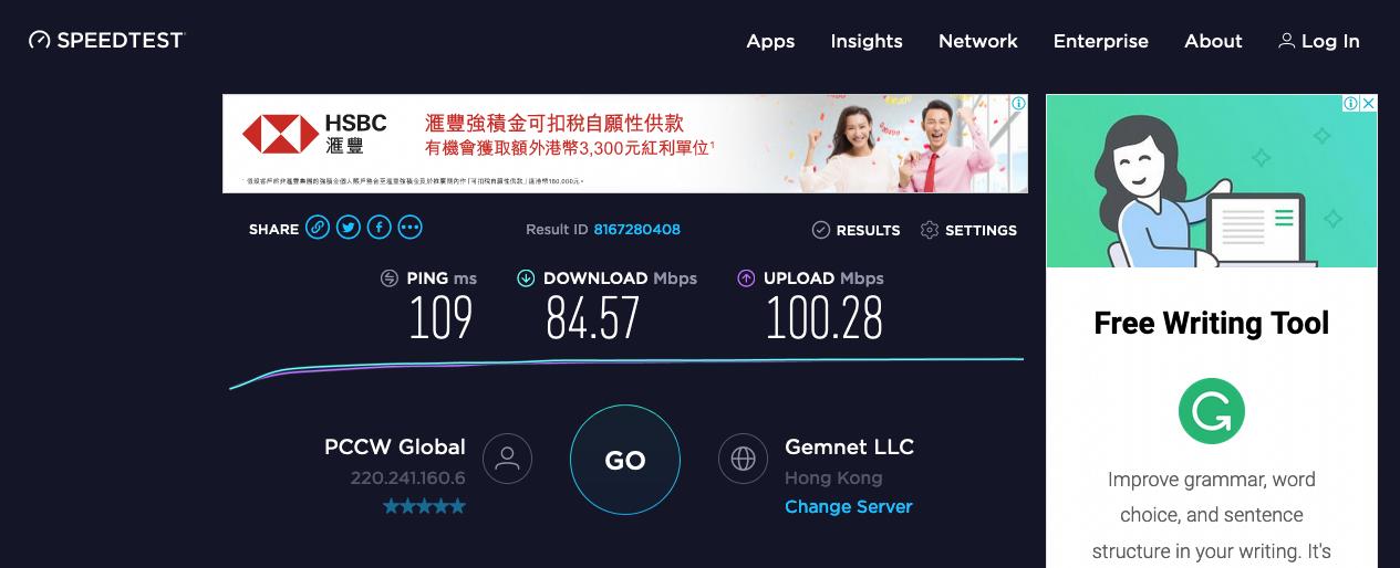 中国和美国:谁是5G技术的领先者?_图1-2