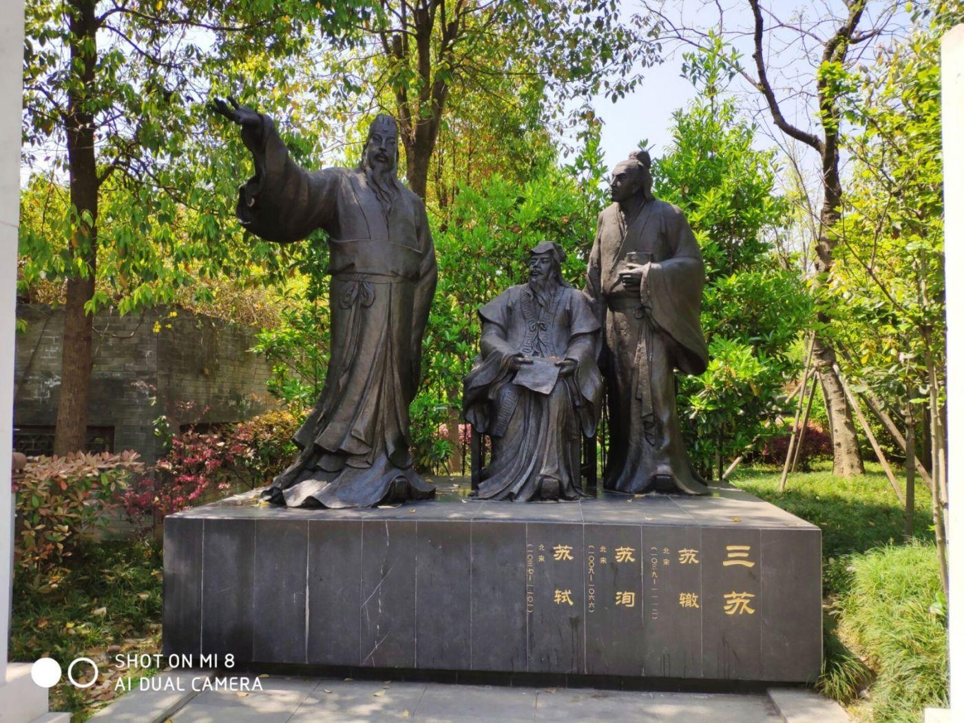 杜甫草堂2与涴花溪公园_图1-20