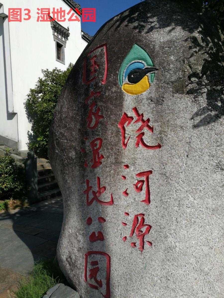江西婺源游记  ----一座传承中华优良传统文化风景秀丽的古城  (附:不住宿并一天游遍 ..._图1-3