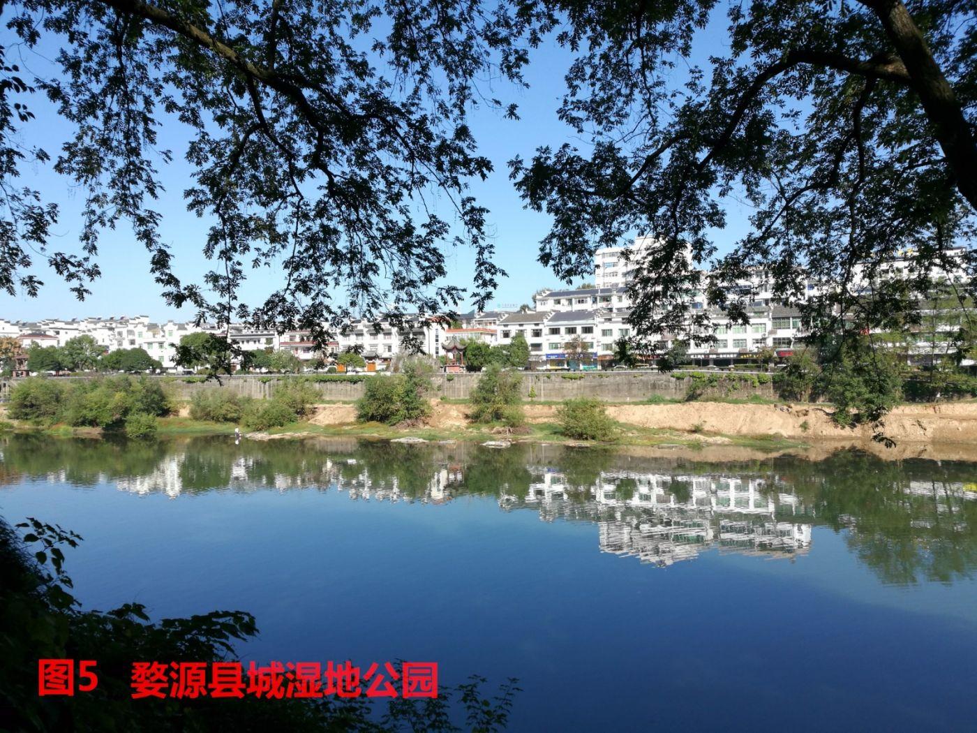 江西婺源游记  ----一座传承中华优良传统文化风景秀丽的古城  (附:不住宿并一天游遍 ..._图1-5