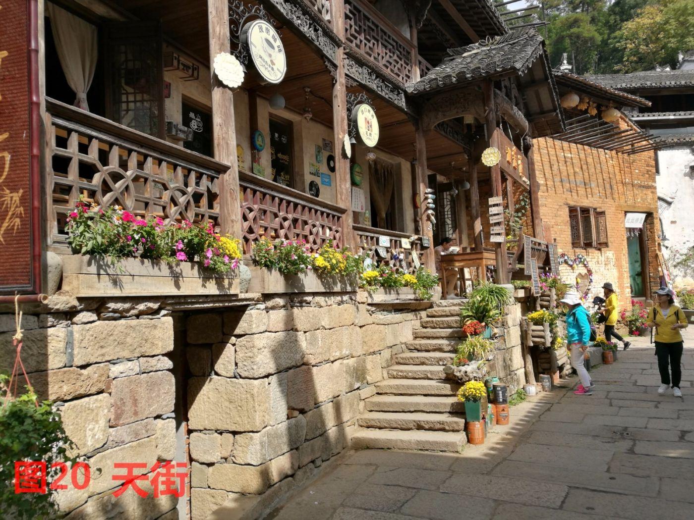 江西婺源游记  ----一座传承中华优良传统文化风景秀丽的古城  (附:不住宿并一天游遍 ..._图1-20