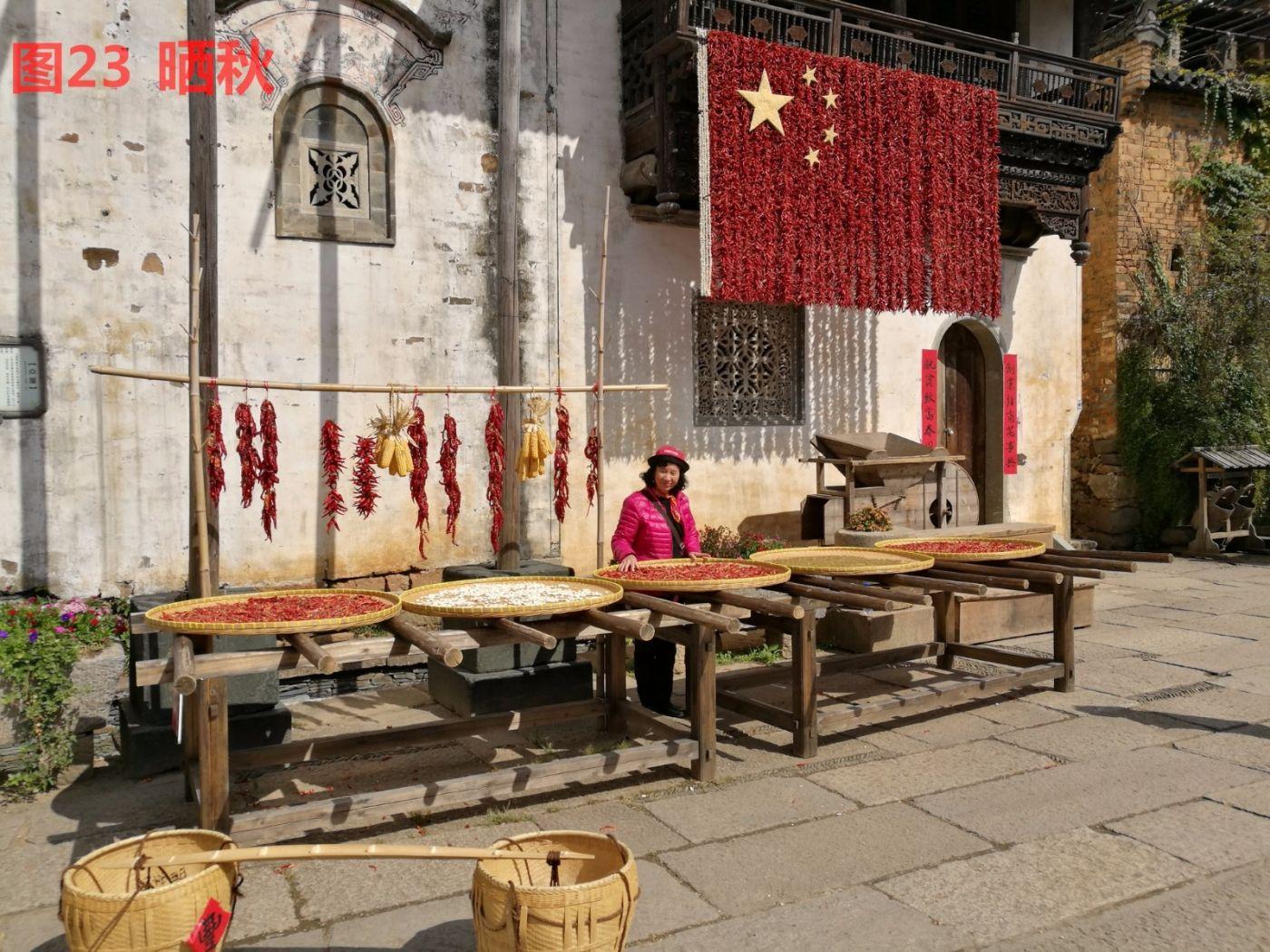 江西婺源游记  ----一座传承中华优良传统文化风景秀丽的古城  (附:不住宿并一天游遍 ..._图1-23