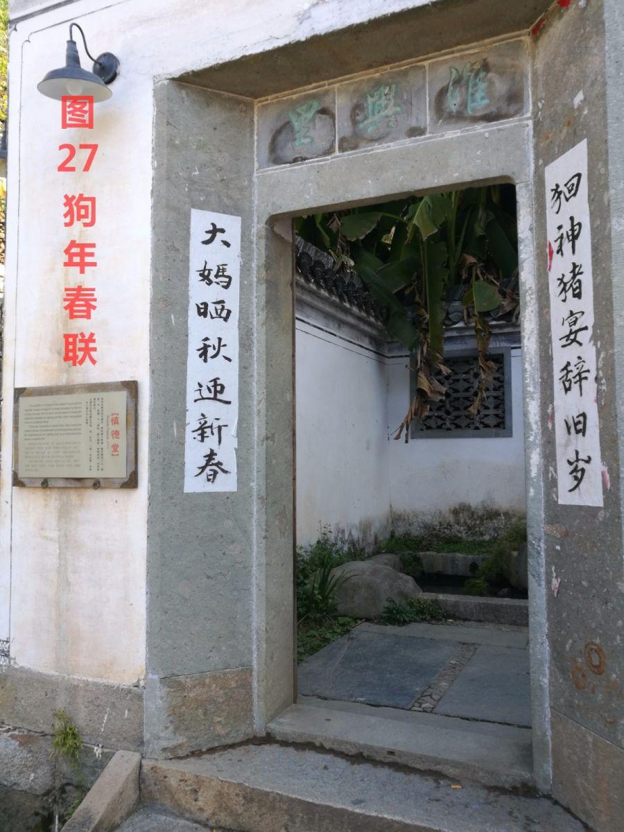 江西婺源游记  ----一座传承中华优良传统文化风景秀丽的古城  (附:不住宿并一天游遍 ..._图1-27