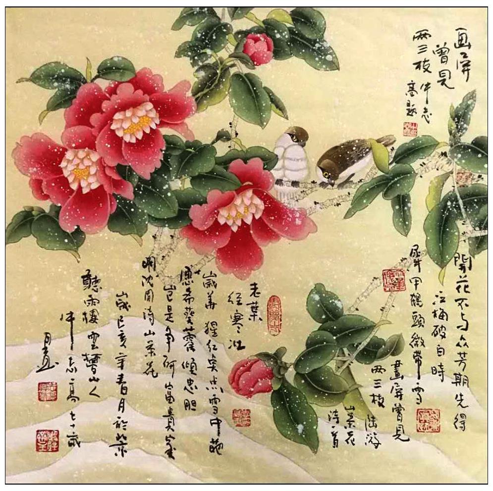 牛志高花鸟画----------2019_图1-1